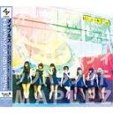 Idol Name: Ma Line - オーセンティックインベンションとロマンティックパラノイド(Type-A)/MAPLEZ[CD+DVD]【返品種別A】