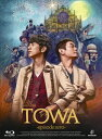 【送料無料】LIVE FILMS TOWA -episode zero-/ゆず[Blu-ray]【返品種別A】