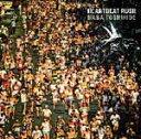 【送料無料】HEARTBEAT RUSH/馬場俊英[CD]通常盤【返品種別A】【smtb-k】【w2】
