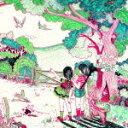 [枚数限定][限定盤]キルン・ハウス【紙ジャケット SHM-CD】/フリートウッド・マック[SHM-CD][紙ジャケット]【返品種別A】