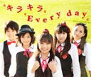 キラキラ Every day(DVD付)/Dream5[CD+DVD]【返品種別A】