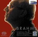 Symphony - 【送料無料】ブラームス:交響曲第2番、大学祝典序曲/ジークハルト(マルティン)[HybridCD]【返品種別A】