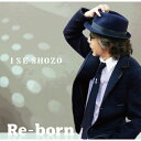 【送料無料】Re-born/伊勢正三 CD 【返品種別A】