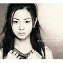【送料無料】Mai Kuraki BEST 151A-LOVE & HOPE-/倉木麻衣[CD]【返品種別A】