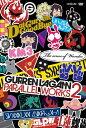 グレンラガン パラレルワークス2(通常版)/アニメーション[DVD]【返品種別A】