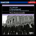 作曲家名: Ma行 - UHQCD DENON Classics BEST モーツァルト:ディヴェルティメント第17番 ニ長調 K.334、第1番 変ホ長調 K.113/ウィーン室内合奏団[HQCD]【返品種別A】