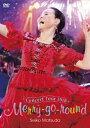 【送料無料】 限定版 Seiko Matsuda Concert Tour 2018 Merry-go-round(初回限定盤)/松田聖子 DVD 【返品種別A】