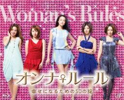 【送料無料】オンナ♀ルール 幸せになるための50の掟 Blu-ray BOX/<strong>冨永愛</strong>[Blu-ray]【返品種別A】