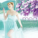 艺人名: M - Jacarandaの花のように/meg[CD]【返品種別A】