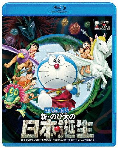 【送料無料】映画ドラえもん 新・のび太の日本誕生/アニメーション[Blu-ray]【返品種別A】