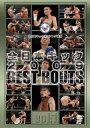 【送料無料】全日本キック 2009 BEST BOUTS vol.1/格闘技[DVD]【返品種別A】