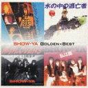 SHOW-YA ゴールデン☆ベスト/SHOW-YA[CD]【返品種別A】