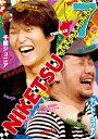 【送料無料】にけつッ!!7/TVバラエティ[DVD]【返品種別A】