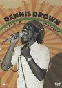 デニス ブラウン 画像