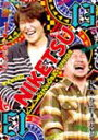 【送料無料】にけつッ!!13/TVバラエティ[DVD]【返品種別A】