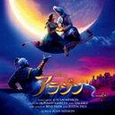 アラジン オリジナル・サウンドトラック 日本語盤/サントラ[CD]【返品種別A】