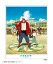 【送料無料】バケモノの子 スタンダード・エディション/アニメーション[Blu-ray]【返品種別A】
