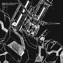 【送料無料】機動戦士ガンダムUC オリジナルサウンドトラック4/ビデオ・サントラ[Blu-specCD2]【返品種別A】