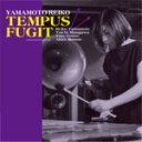 藝人名: Y - YAMAMOTO REIKO TEMPUS FUGIT(リマスター)/山本玲子[CD][紙ジャケット]【返品種別A】