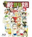 【送料無料】毎度!浦安鉄筋家族 Blu-ray特装版(CD付)/アニメーション[Blu-ray]【返品種別A】
