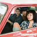 【送料無料】[限定盤]SHISHAMO 4 NO SPECI...