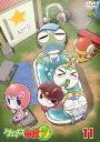 【送料無料】ケロロ軍曹 7thシーズン 11/アニメーション[DVD]【返品種別A】