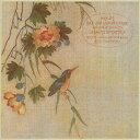 マーラー:交響曲「大地の歌」/バーンスタイン(レナード)[HybridCD]【返品種別A】