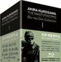 【送料無料】黒澤明監督作品 AKIRA KUROSAWA THE MASTERWORKS Bru-r
