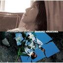 ヒカリノトビラ/平川大輔[CD]【返品種別A】