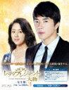 【送料無料】[枚数限定]レディプレジデント〜大物<完全版> ブルーレイBOX 3/クォン・サンウ[Blu-ray]【返品種別A】