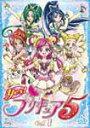 【送料無料】Yes!プリキュア5 Vol.1/アニメーション[DVD]【返品種別A】【smtb-k】【w2】