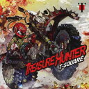 【送料無料】TREASURE HUNTER/T-SQUARE[HybridCD+DVD]通常盤【返品種別A】