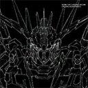 11位:【送料無料】機動戦士ガンダムUC オリジナルサウンドトラック3/ビデオ・サントラ[CD]【返品種別A】
