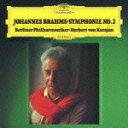 【送料無料】[枚数限定][限定盤]ブラームス:交響曲第2番&第3番/カラヤン(ヘルベルト・フォン)[SACD]【返品種別A】