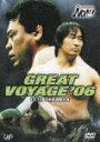 【送料無料】PRO-WRESTLING NOAH Great Voyage '06 12.10 日本武道館大会/プロレス[DVD]【返品...