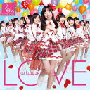 Idol Name: Ra Line - LOVE-arigatou-(Type-A)/Rev.from DVL[CD+DVD]【返品種別A】
