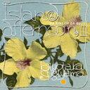 ISLAND AFTERNOON III DA KINE OF DA BUDS/杉山清貴[CD]通常盤【返品種別A】
