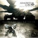 「アーマード・コア フォーアンサー」オリジナル・サウンドトラック/ゲーム・ミュージック[CD]【返品種別A】