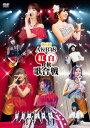 【送料無料】第6回 AKB48紅白対抗歌合戦【DVD】/AKB48[DVD]【返品種別A】