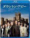 【送料無料】ダウントン・アビー シーズン1 ブルーレイ バリューパック/ヒュー・ボネヴィル[Blu-ray]【返品種別A】