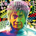 GOLDEN☆BEST 玉置浩二 1993-2007/玉置浩二[CD]【返品種別A】