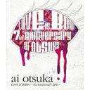 ショッピングアニバーサリー2010 【送料無料】大塚愛【LOVE IS BORN】〜7th Anniversary 2010〜/大塚愛[Blu-ray]【返品種別A】