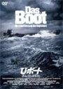 U・ボート ディレクターズ・カット/ユルゲン・プロホノフ[DVD]【返品種別A】