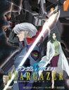 機動戦士ガンダムSEED C.E.73-STARGAZER-/アニメーション[DVD]
