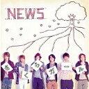 さくらガール/NEWS[CD]通常盤【返品種別A】