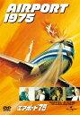 樂天商城 - エアポート'75/チャールトン・ヘストン[DVD]【返品種別A】