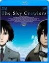 【送料無料】[枚数限定]スカイ・クロラ The Sky Crawlers コレクターズ・エディション/アニメーション[Blu-ray]【返品種別A】