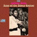 [枚数限定][限定盤]キング・オブ・ザ・ブルース・ギター/アルバート・キング[CD]【返品種別A】