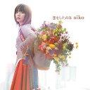 恋をしたのは/aiko[CD]【返品種別A】
