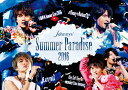 【送料無料】[初回仕様]Johnnys' Summer Paradise 2016(Blu-ray)/Sexy Zone[Blu-ray]【返品種別A】